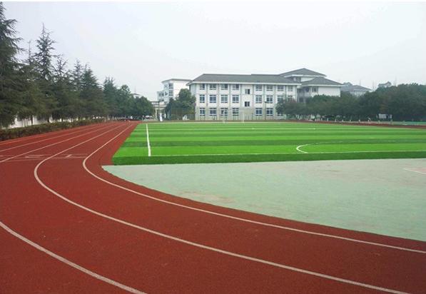 黄花机场T1航站楼荣泰万博manbetx苹果版休闲中心